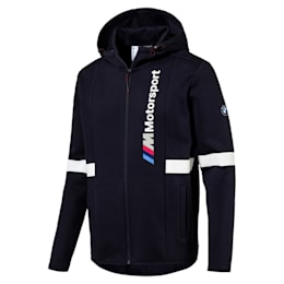 BMW Zip-Up Men's Hoodie