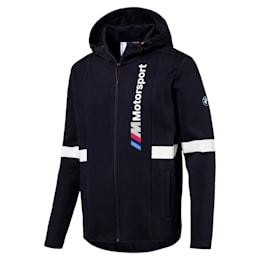 BMW Zip-Up Men's Hoodie