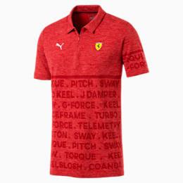 Ferrari evoKNIT Men's Polo, Rosso Corsa, small-SEA