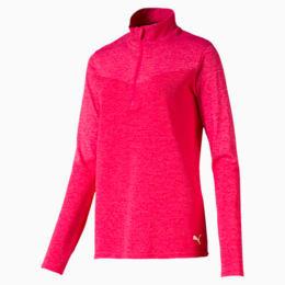 evoKNIT 1/4 Zip Women's Golf Pullover