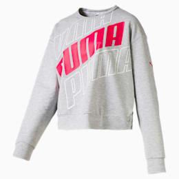 Modern Sports Women's Crewneck Sweatshirt, Light Gray Heather, small