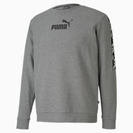 Amplified Training Men's Sweater