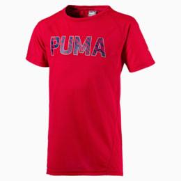 Boys' Gym Graphic T-Shirt, Toreador, small-IND