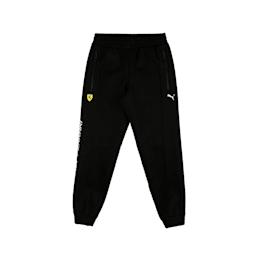 Ferrari Kids' Sweatpants