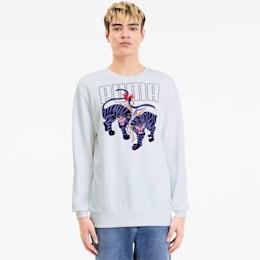 Art Series Men's Crewneck Sweatshirt, Puma White, small