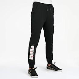Trend Women's AOP Sweatpants