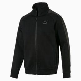 Luxe Men's Track Jacket