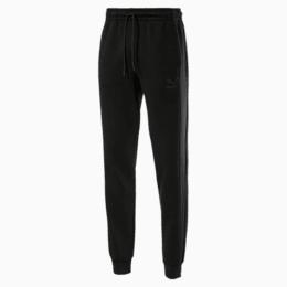 Luxe Men's Track Pants