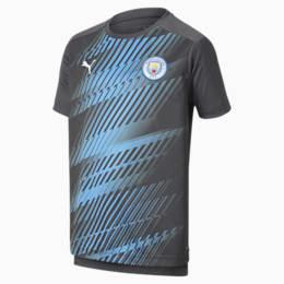 Manchester City FC Boys' League Stadium Jersey JR, Asphalt-Team Light Blue, small