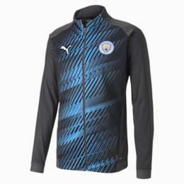 Man City Men's Stadium Jacket