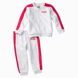Contrast Babies' Jog Suit