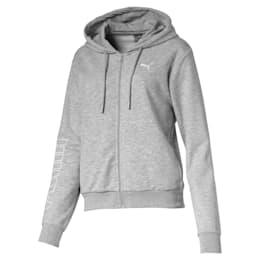 Full Zip Hooded Women's Sweat Jacket, Light Gray Heather, small
