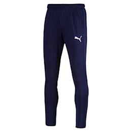 Active Tricot Men's Sweatpants