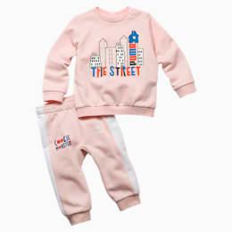 Sesame Street Babies' Jogger, Veiled Rose, small