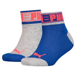 Logo-Bund Jungen Quarter-Socken 2er Pack, blue / grey melange, small