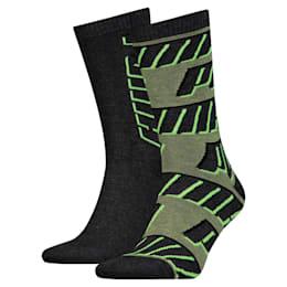 Confezione da 2 calze con stampa integrale con logo