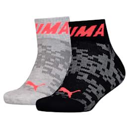 Graphic Boys' Quarter Socks 2 Pack, mid grey / black, small