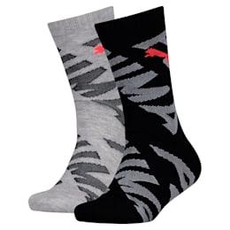 Graphic Kinder Socken 2er Pack
