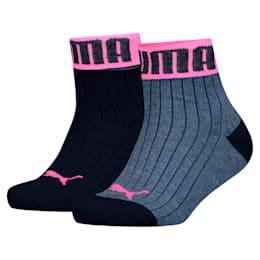 Mädchen Socken 2er Pack, girls denim, small