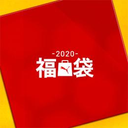 2020 キッズ 福袋 LUCKY BAG A, black, small-JPN