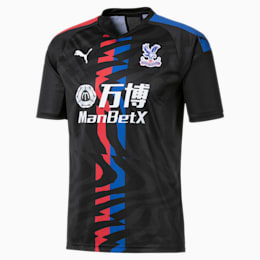Crystal Palace Men's Away Replica Jersey