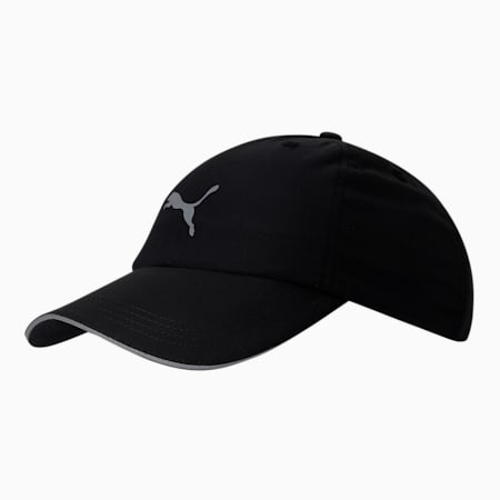 PUMA Reflective Unisex Visor Cap, Puma Black, small-IND