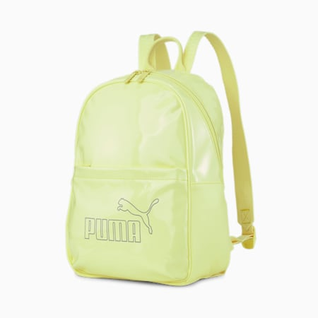 Up Women's Backpack, Yellow Pear, small