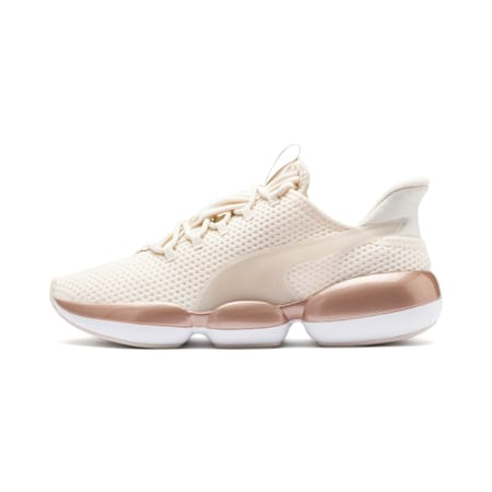 Mode XT Women's Training Shoes, Pastel Parchment-Rose Gold, small