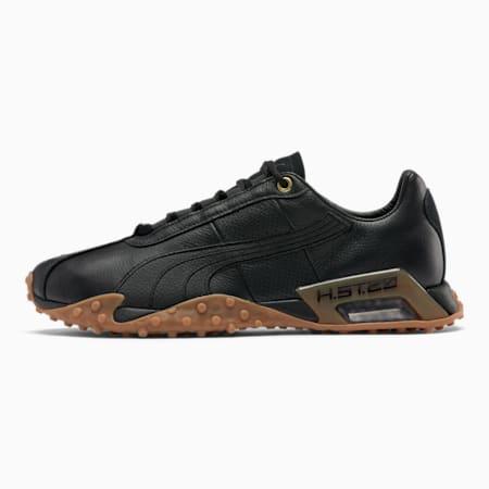 H.ST.20 Premium Men's Training Shoes, reTeam Gold, small