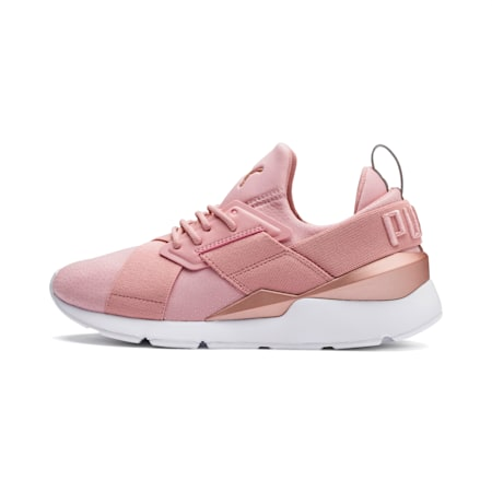 Muse Perf Women's Trainers, Bridal Rose-Rose Gold, small-SEA