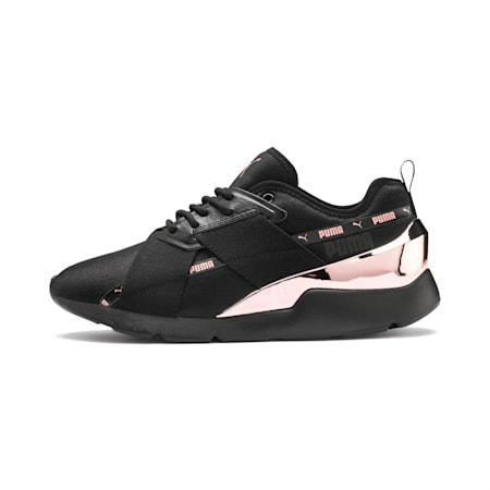 Muse X-2 Metallic Women's Sneakers, Puma Black-Rose Gold, small