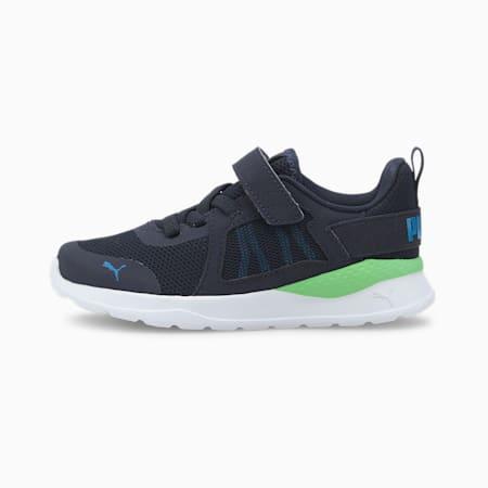 Anzarun AC Kids Sneaker, Peacoat- Blue- Green, small