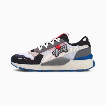 RS 2.0 Japanorama Men's Sneakers, Puma Black-Whisper White, small-SEA