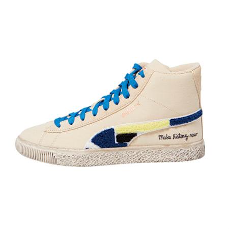 Zapatos deportivosde media caña Black Fives, Creme Brulee, pequeño