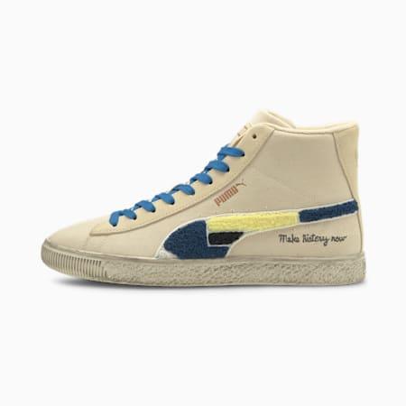 Młodzieżowe buty sportowe Black Fives, Creme Brulee, small