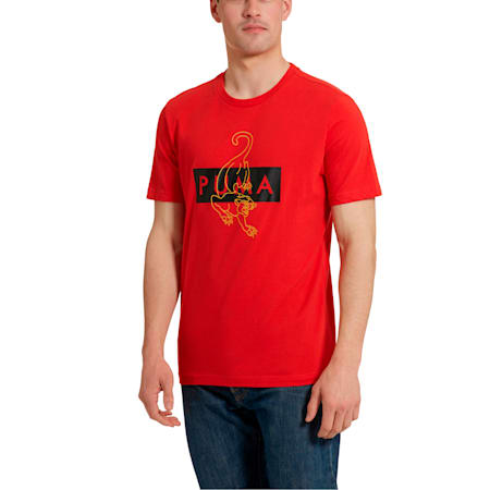 Last Dayz SS Men's Tee, High Risk Red, small