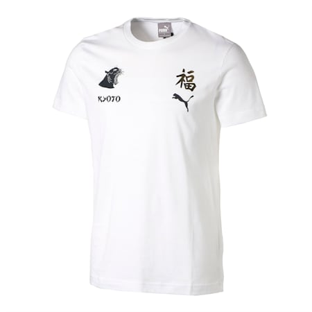 シティー ユニセックス 半袖 Tシャツ 3 KYOTO 京都, Puma White, small-JPN