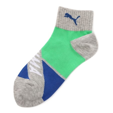 Basic Kids Quarter Socks 1 Pack, grey / green, small-SEA
