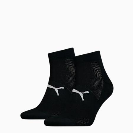 Performance Train Light Unisex Quarter Socks 2 pack, black / white, small