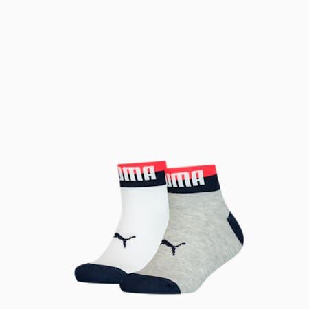 Kids' Seasonal Quarter Socks 2 pack, white grey / white, small-GBR