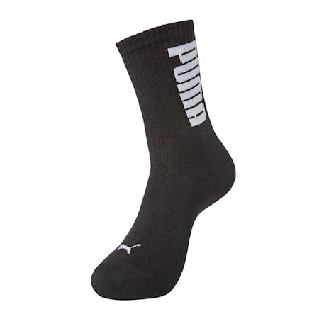 서머 캠페인 양말/Summer Campaign socks, white, small-KOR
