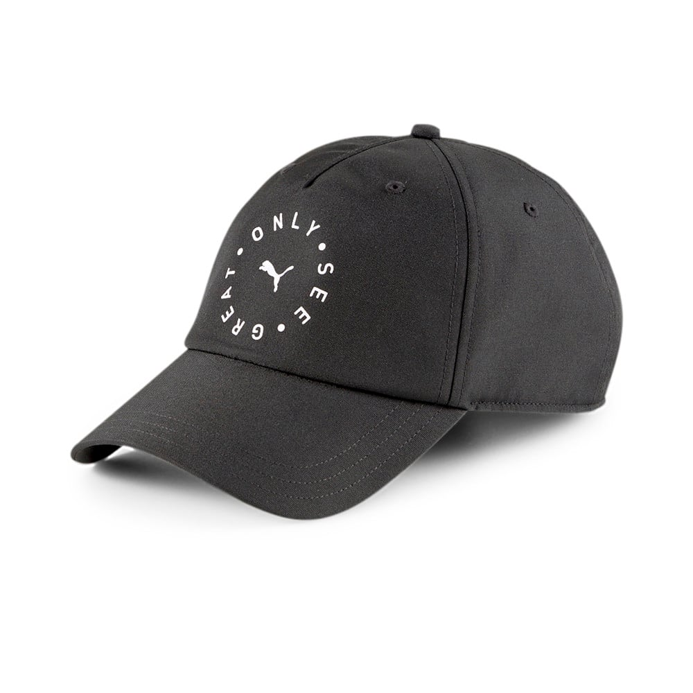 Image Puma Only See Great Cap #1