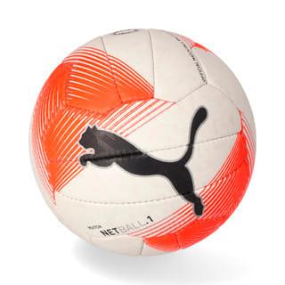 Image Puma PUMA Netball Match Ball