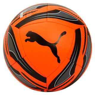 Зображення Puma М'яч FCSD FtblNXT Icon Football