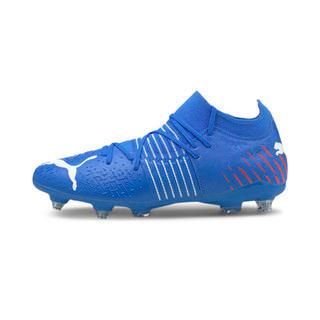 Image Puma Future Z 3.2 MxSG Men's Football Boots