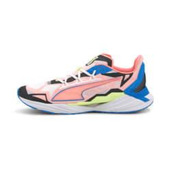 ULTRARIDE Erkek Koşu Ayakkabısı