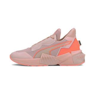 Görüntü Puma Provoke XT Pearl Kadın Antrenman Ayakkabısı