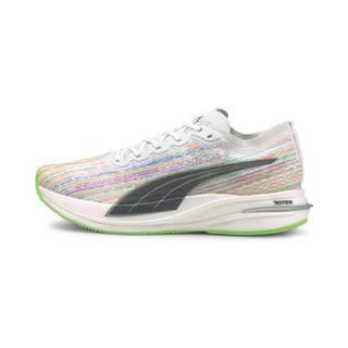 Image Puma Deviate Nitro Spectra Men's Running Shoes