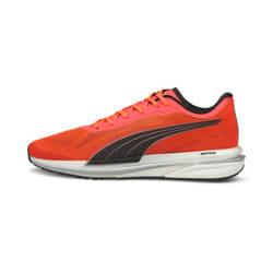 Кроссовки Velocity Nitro Women's Running Shoes