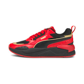 Image Puma X-Ray 2 Square Youth Trainers